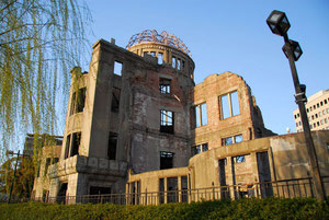 Hiroshima Peace Memorial Museum in Hiroshima Nuclear Dome