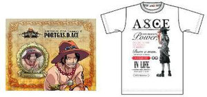 Ace Special goods!! Source: Oda Eiichiro/ Shueisha/ Fuji TV / Toei