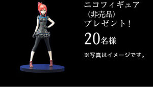 Of course, you can win some character figure! Source: Mercedes Benz