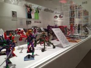 Click here to go to the Parco Museum site Source: PARCO PLUGinc. GroundWorks: /GAINAX