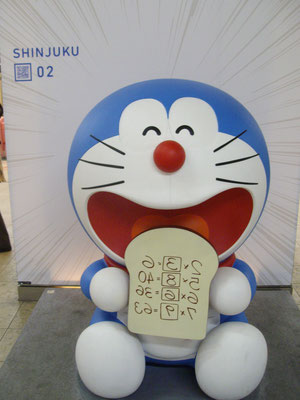 doraemon eats anki pan