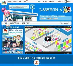 Lawson, Tokyo Otaku Mode special page