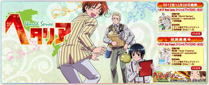 Hetalia World Series Click here to go to the official site! Source: Hidekazu Himaruya Gentosha