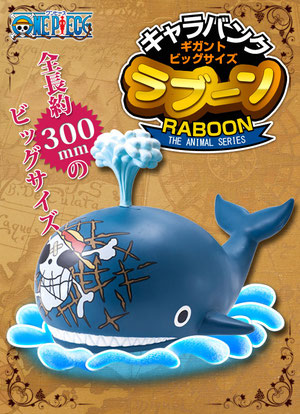 Mega bank! Laboon from One Piece