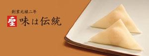 Shogoin traditional Yatsuhashi click here to check the Shogoin official site