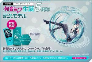 Hatsune Miku Sony Walkman