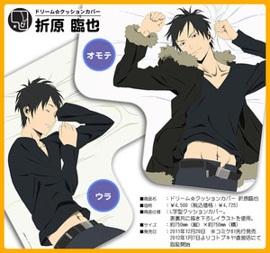 Izaya Orihara pillow