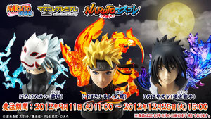 Cool busts of Uzumaki Naruto, Kakashi Hatake and Sasuke Uchiha
