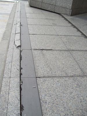 road cracked honda office in tokyo