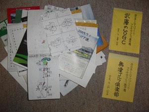 右の黄色のカバーは「シニアパブ選・西日本地区決勝」の2年分です。今年で3冊目が追加。
