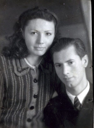 Мама с моим отцом 1947 год