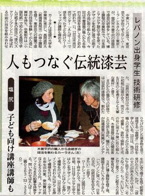 2012.2.11 信濃毎日新聞