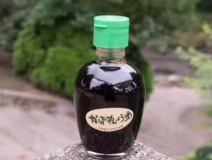 かぼす醤油