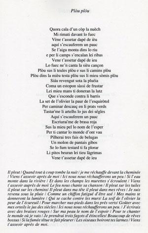 Plòu, plòu - Alan PELHON