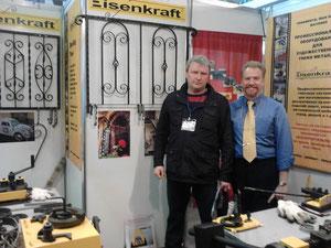 Станки на которых мы работаем разработаны в Германии,компания Eisenkraft гарантирует,что их станки продаются исключительно на специализированных выставках,таких как в МВДЦ Сибирь Красноярск