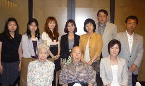 2009年6月20日新宿の京王プラザホテルで友岡稔の米寿を祝う