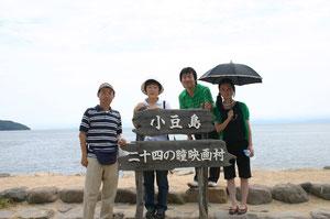 2008年8月小豆島