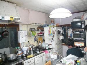 このキッチンが