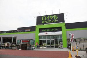 ロイヤルホームセンター津島店  外観