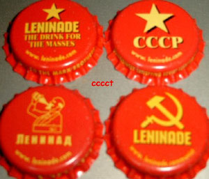 Leninade set, USA 2011.