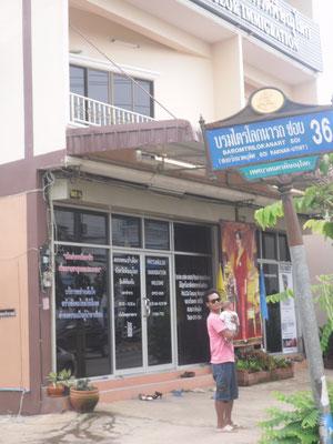 Office mit Straßenbezeichnung vom Makro Markt kommend