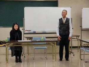 杉本芳郎健康教室
