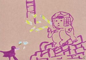 秘密会議/モダンクラフト紙 彩 マスキングテープ 2011,10.8