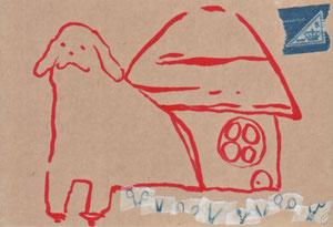 家がいい/モダンクラフト紙 彩 マスキングテープ 2011,10.22