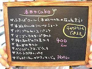 6/24 cake