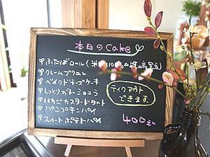 3/20 cake