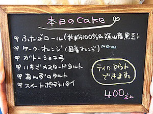 4/16 cake