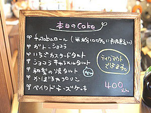 2/21 cake