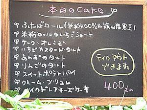 5/1 cake