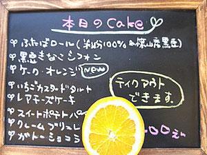 4/5 cake