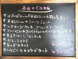 9/16 cake