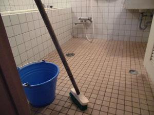 お風呂掃除、金運UP、恋愛運UP ♥  ♥