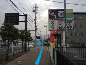 まっすぐ進んでもらうとジャパンの看板がみえてきます