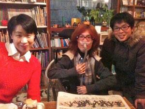 絵本カフェholo holoにて hanaちゃん、石井さん、伊東さん