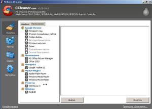 CCleaner - очистка приложень