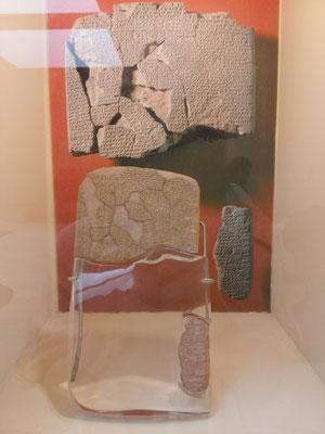 カデシュ条約