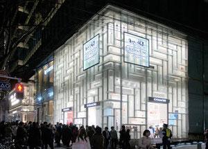 建築物本身就是作家們的活廣告。