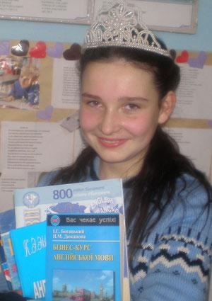Miss English-2011