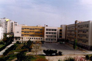 """Petko Rachov Slaveikov"" High School"