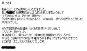 2012/10/01