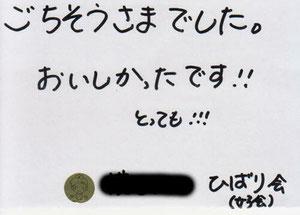 2012/012/21