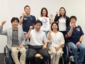 「東京2020」PAJ役員集合写真