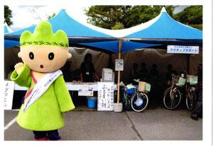 橿原夢の森フェスティバル
