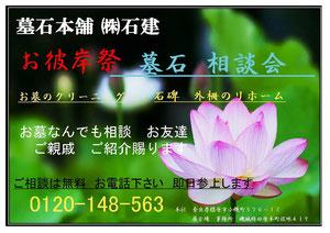 http://www.ishiken-s.jp