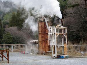 地熱の噴出試験