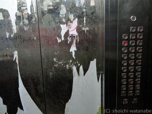 でもエレベーターはこんな感じ。